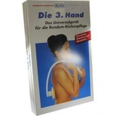 DRITTE HAND komplett Original 1 St